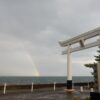 虹と神社A